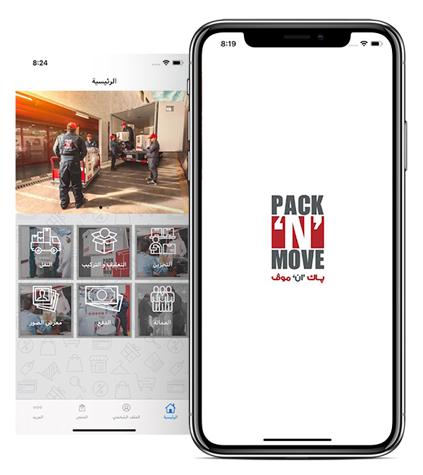 pack & move App